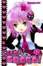 Shugo Chara!. 1