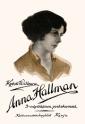 Anna Hallman