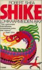 Shike 1-2