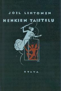Henkien taistelu (1933)