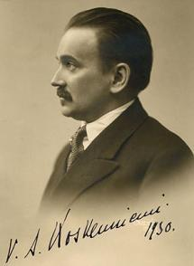 V. A. Koskenniemi / Museovirasto